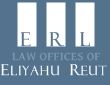 Reut Eliyahu- Israeli law firm logo
