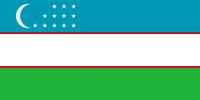 חוות דעת דין זר אוזבקיסטן
