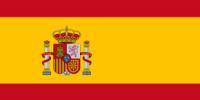 חוות דעת דין זר ספרד